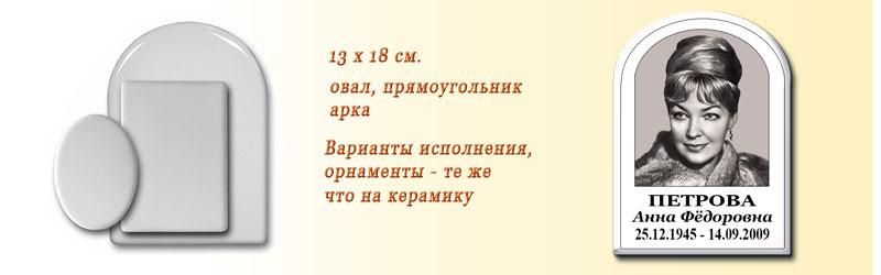 farfor1