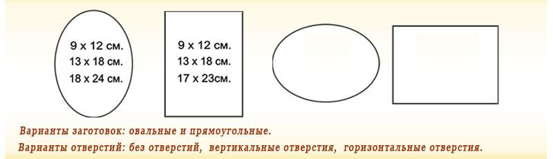 razmer33i