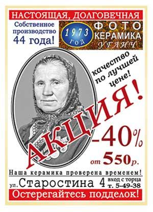 ak_new