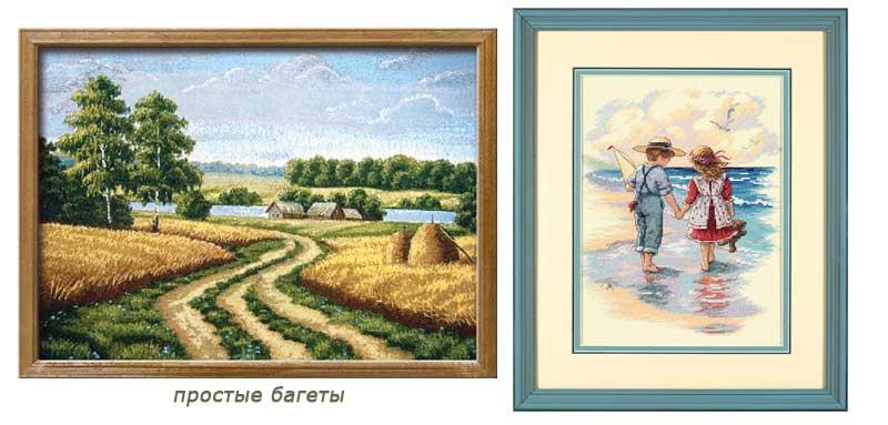 Картины в простых багетах